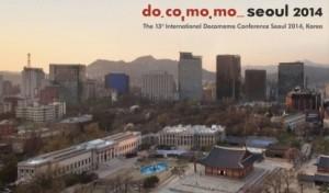 سیزدهمین کنفرانس جهانی دوکومومو برگزار شد