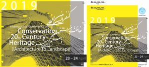 International Conference on Conservation of 20th Century Heritage from Architecture to Landscape